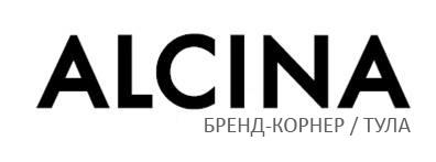alcina-brandcorner